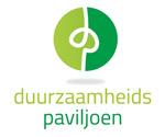 BruinsKwast-DuurzaamheidsPaviljoen